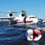Правила расследования авиационных происшествий и инцидентов с гражданскими воздушными судами в Российской Федерации