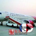 Катастрофа самолета в Китае унесла жизни 43 человек